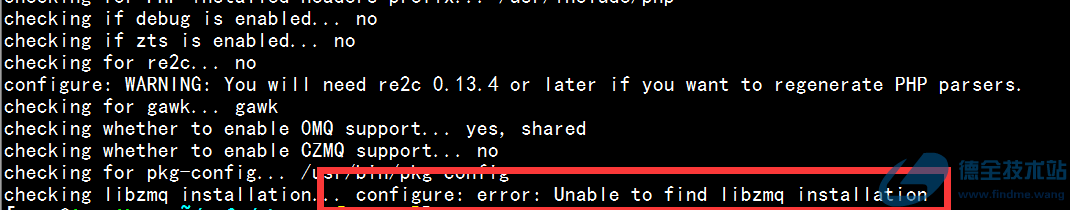 PHP的ZMQ扩展zeromq源码安装- 德全个人网站